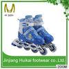 2014 New arrive roller skates for sale kids roller skate shoes