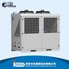 compressor refrigeration condensing unit