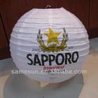 Customized patterned paper lantern