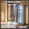 single person steam sauna room