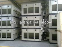 de alta eficiencia de arroz de grano secador de la máquina