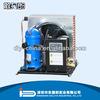 fan motor used condensing unit