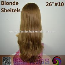 26inch Light Brown Blonde Wigs Wholesale Supply Virgin Hair Jewish Wig Kosher Wig
