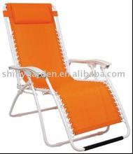 Steel Outdoor Garden Lounge SG-BCI014