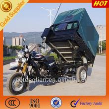 Three-wheeled Motor Vehicle Car