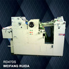 Most Welcomed 47DS Unit Type One/Single Color Double Sides Offset Press