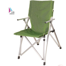 GXS-097 hot in Korea small camping relax folding chair