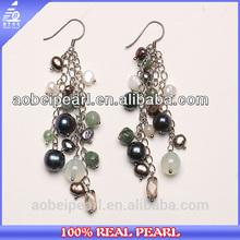 E-AB0005 Loose wholesale AAA round 5-6mm black pearl drop earrings