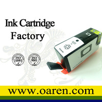 Compatible Ink Cartridge CD971AN 920 Black