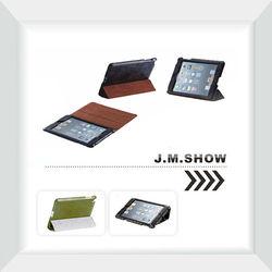 "Ultrathin Stand Sleep PU Leather Case for iPad mini 7.9 """