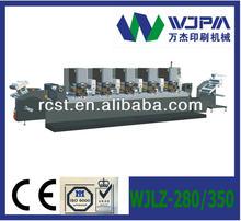 Sticker etiket baskı makinesi- wjlz- 350