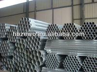 Hot dip galvanized seamless steel tube china ltd