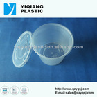 Clear dip container plastic