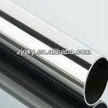 seamless tubo de aço quadrado