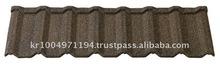 Stone coated steel roof tile DIVINE tile