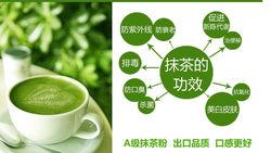 Matcha Green Tea,Tea Powder.100%Organic,Fine Powder Tea