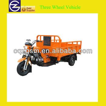 200CC Cargo Three Wheel Vehicle