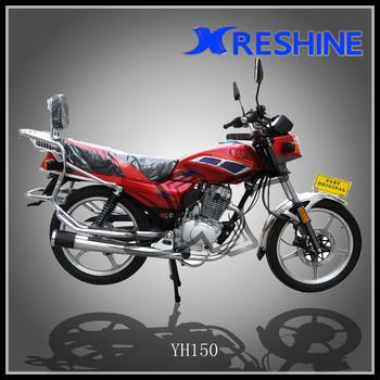 2014 Motor Cyle 150cc Safari Motorcycle Factory