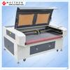 Auto Feeding Double Heads Laser Cutting Machine MT-1610DA