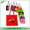 2014 new high quality non woven shopping bag