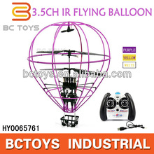 2013 New Save flying and Anti-shocking 3.5Ch rc fly ball HY0065761