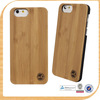 smart phone cover wood phone cover wood phone case,wood leather mobile phone case, wood case for apple for iphone 5