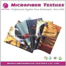 microfiber eyeglasses cleaning cloth