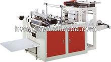 2014 new high quality computer heat-sealing and heat-cutting bag making machine