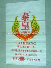 PP Woven Rice Packaging Bag 50kg