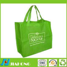 pp nonwoven fashion bag
