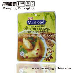 Metallized three side seal food packaging bag