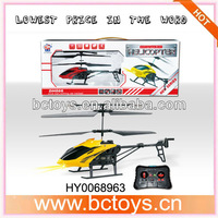 DH model toys 866-2 2CH infrared controlled indoor Rc helicopter HY0068963