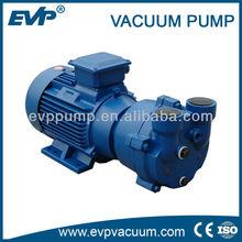 EVP liquid ring vacuum pump impeller