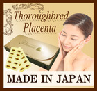 Popular Beauty and Health Product Horse Placenta Japan