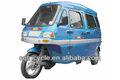 Taxi triciclo, Pasajeros 3 ruedas de la motocicleta, Cerrado cabina de tres ruedas