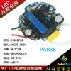 9-15W 310mA high quality 10 watt high power led