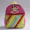 cute design for boys girls travel bag