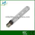 alibaba website dysprosium price street lighting emergency lamp metal halide light 150watt