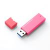 Bulk USB 3.0 Flash Drive 64GB Low Price