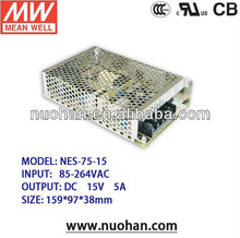 Meanwell 75W 15V switching power supply constant voltage 75w power supply