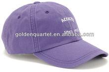 100% cotton embroidery baseball cap(SA8000, BSCI, ICTI factory)