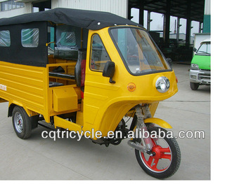 3 wheel passenger tricycle motorcycle for commercial