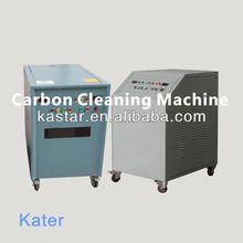 automotive engine wash equipment hho generator car washer made in China