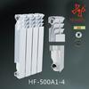 cheap price die cast aluminum radiator