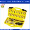 46pcs CR-V mirror finish drive rotary socket set tool set tool kit