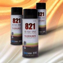 SPRAYVAN 821# no fray spray textile/ fabric adhesive