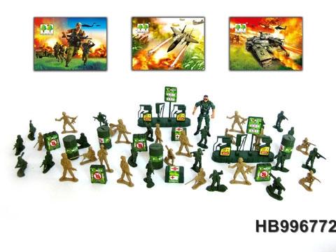 Askeri oyuncaklar çocuklar plastik oyuncak ordu asker
