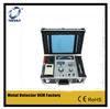 EPX-7500 2014 Latest Diamond Detector Quartz Vein Gold Detector