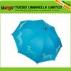 2014 sports advertising children pet dog umbrellas