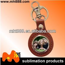 Sublimation blank cladding keychain A86 Sublimation keyring